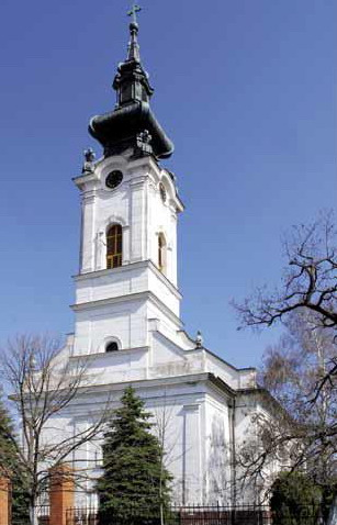 aradac crkva