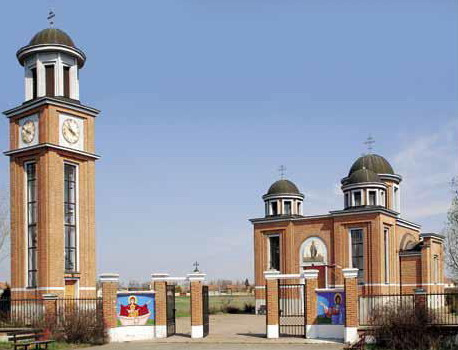 b dvor crkva