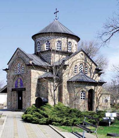 b karadjordjevo crkva