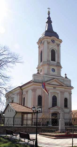 b novo selo crkva
