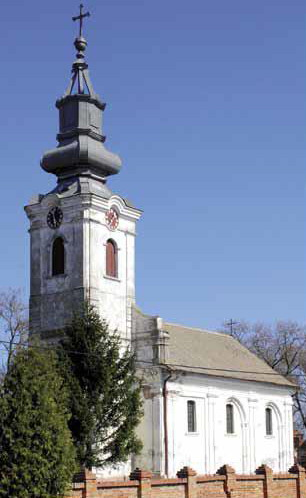 ban dubica crkva