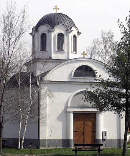 ban visnjicevo crkva
