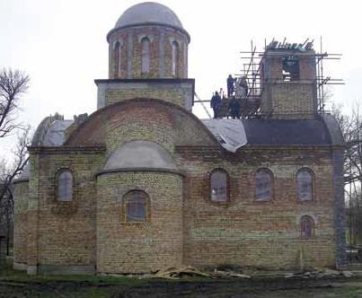 banasko v selo crkva