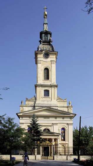 bavaniste crkva