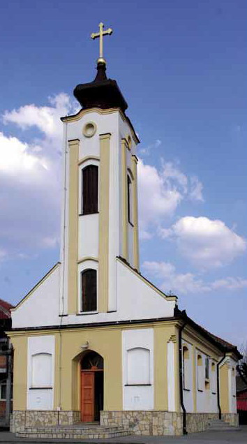 borca crkva