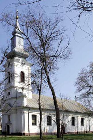 botos crkva