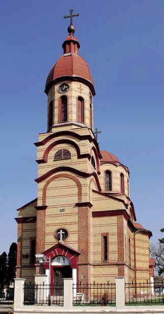 crvena crkva srkva