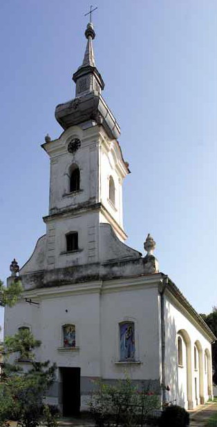 dubovac crkva