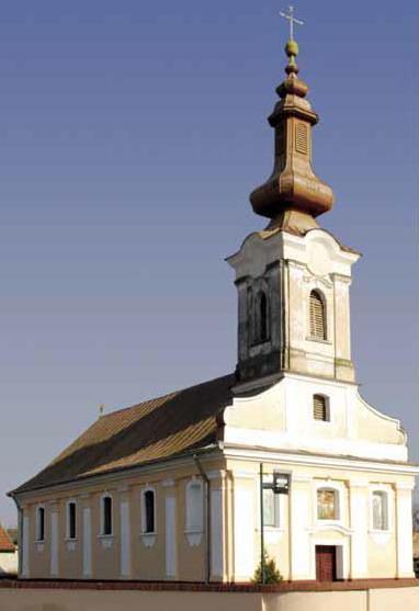 dupljaja crkva