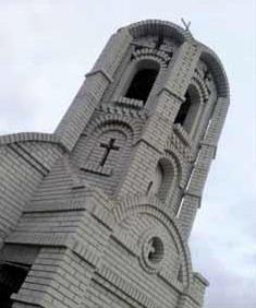 elemir crkva 1