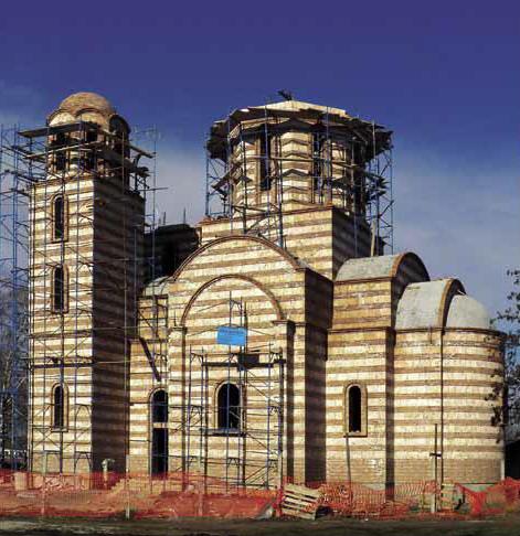 glogonj crkva