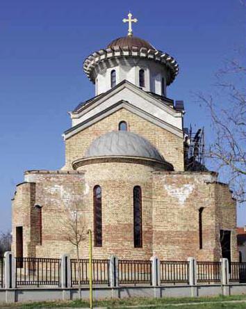kikinda crkva