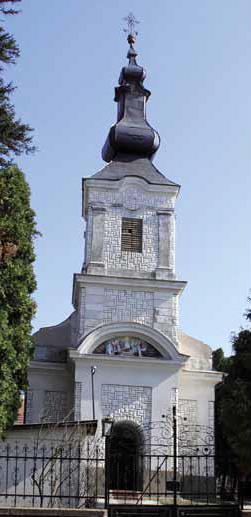 kruscica crkva