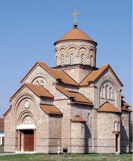 plandiste crkva