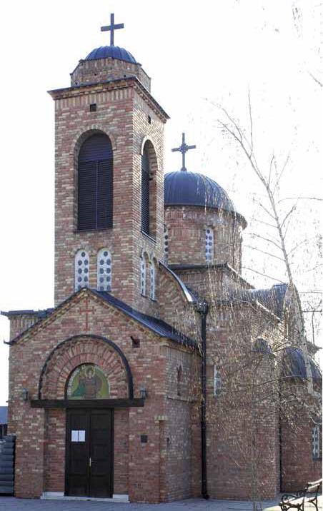 secanj crkva