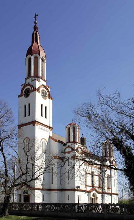 starcevo crkva