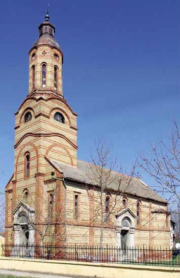 surjan crkva