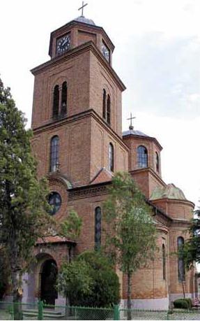 veliko srediste crkva