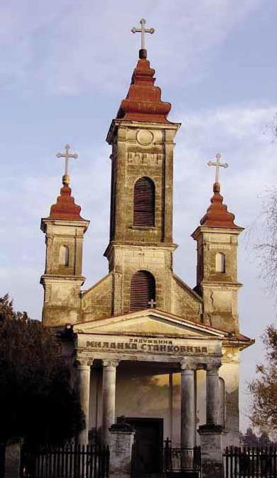 vranjevo kapela