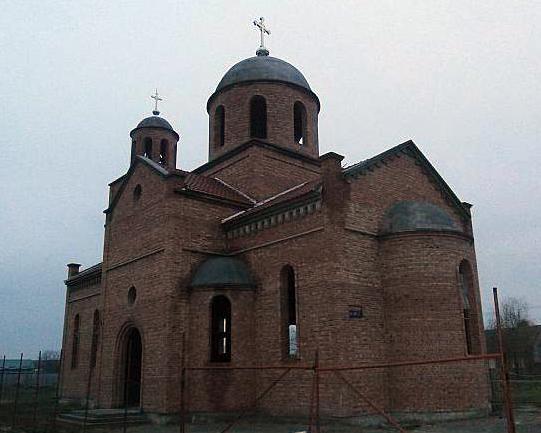 kovacica crkva